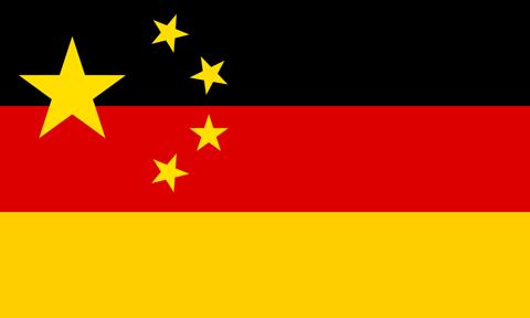 Volks-Überwachungs-Republik Deutschland